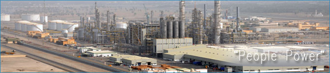 Oman Oil & Gas Company