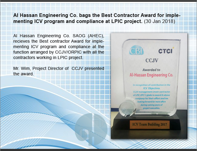 Al Hassan Engineering Co  SAOG (AHEC) is a leading EPC